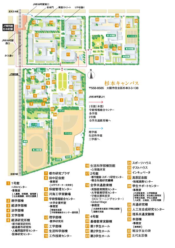 松本キャンパスマップ